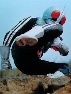 riderkick.jpg